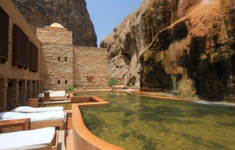 Отдых в Иордании, горячие источники Маин