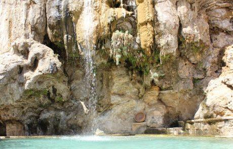Курорты Иордании, горячие источники Маин, водопад