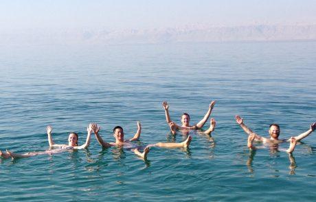 Отдых в Иордании, купание в Мертвом море