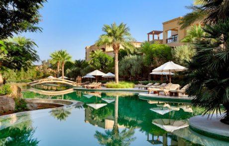 Курорты Мертвого моря, спа-отель Kempinski Ishtar