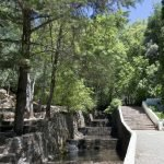 Парк в Калдас де Моншике