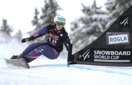 Спуск на сноуборде, горнолыжный курорт Рогла