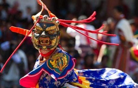 Фестиваль в Бумтханге, Бутан