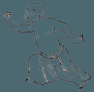Китайская гимнастика цигун. Ицзиньцзин, пятая форма: Волочить за хвост девять быков